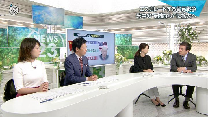2018年09月18日皆川玲奈の画像05枚目