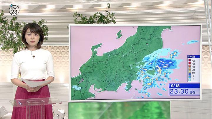 2018年09月18日皆川玲奈の画像10枚目