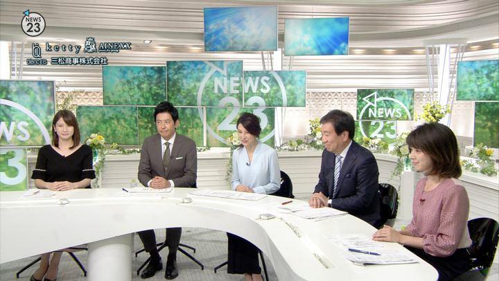 2018年09月21日皆川玲奈の画像07枚目