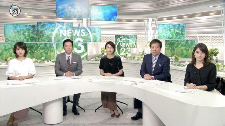 2018年09月24日皆川玲奈の画像01枚目