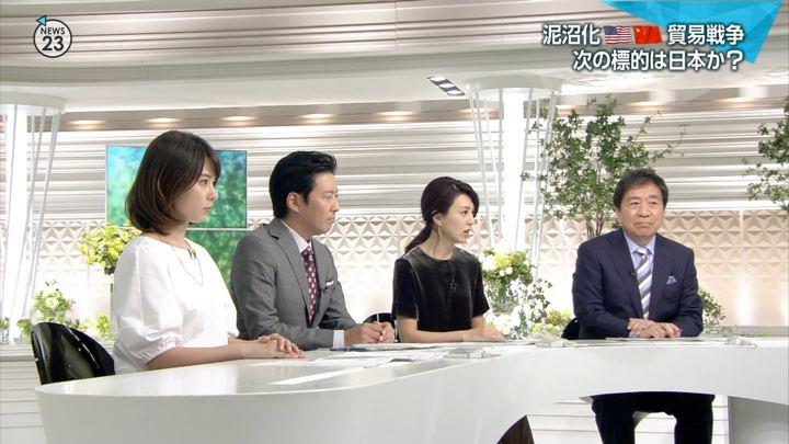 2018年09月24日皆川玲奈の画像02枚目