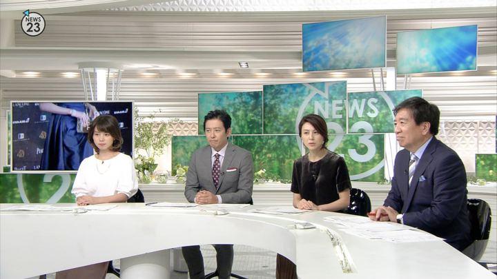2018年09月24日皆川玲奈の画像03枚目