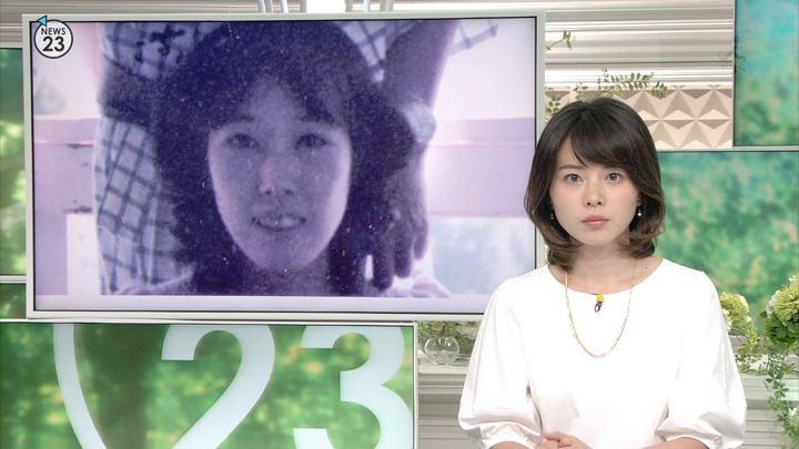 2018年09月24日皆川玲奈の画像04枚目