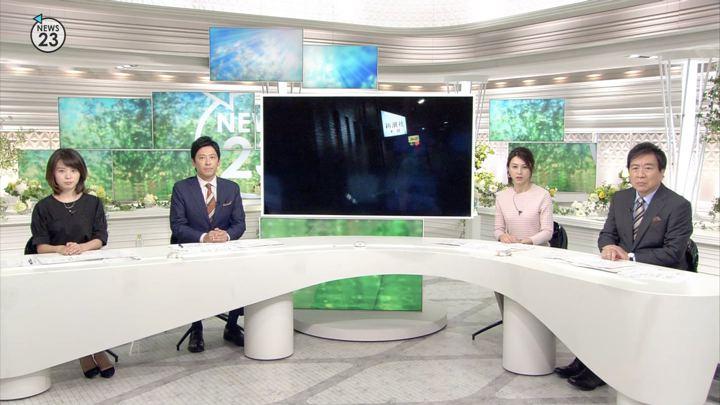 2018年09月25日皆川玲奈の画像01枚目