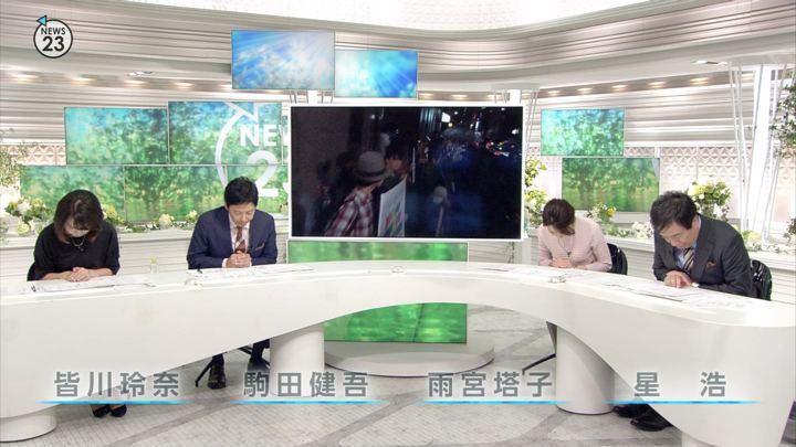 2018年09月25日皆川玲奈の画像02枚目