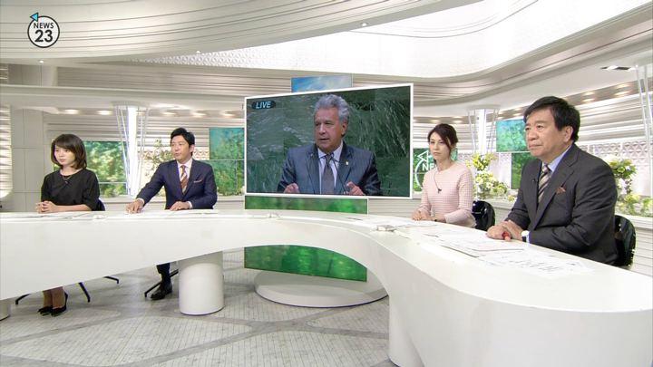 2018年09月25日皆川玲奈の画像03枚目