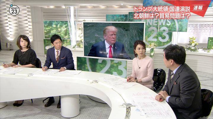 2018年09月25日皆川玲奈の画像05枚目