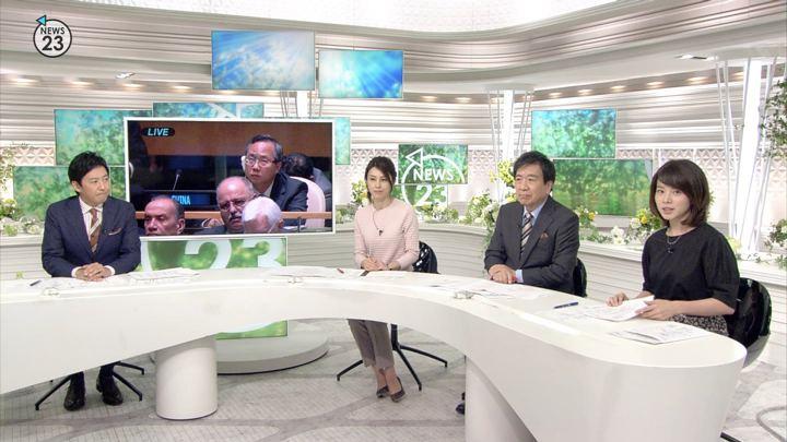 2018年09月25日皆川玲奈の画像06枚目