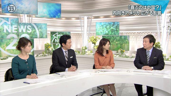 2018年09月26日皆川玲奈の画像04枚目