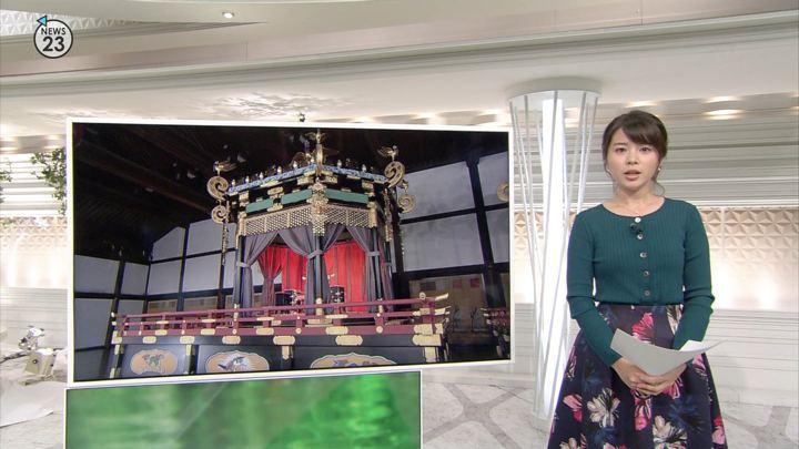 2018年09月26日皆川玲奈の画像06枚目