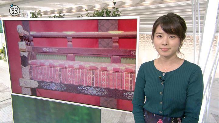 2018年09月26日皆川玲奈の画像07枚目