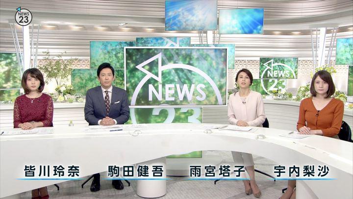 2018年09月27日皆川玲奈の画像01枚目