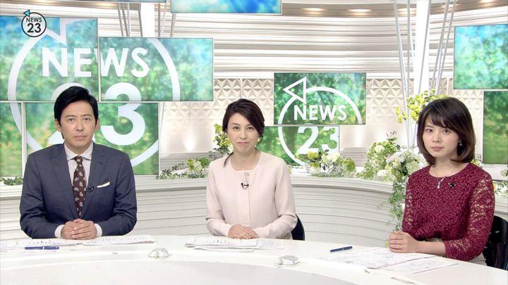 2018年09月27日皆川玲奈の画像05枚目