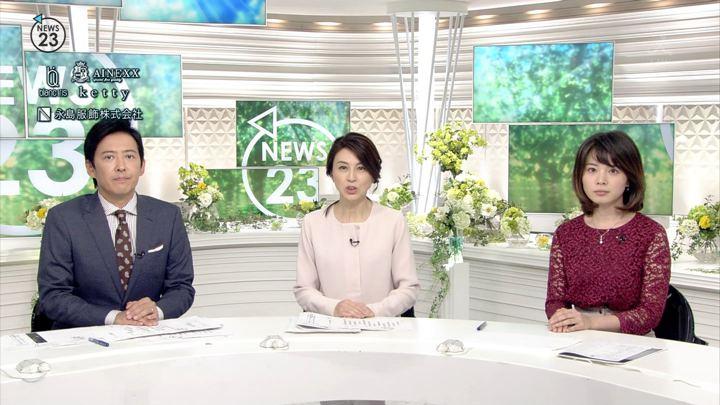 2018年09月27日皆川玲奈の画像06枚目