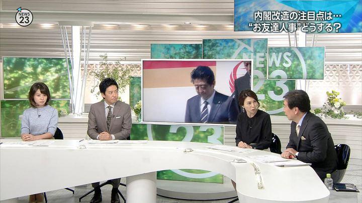 2018年09月28日皆川玲奈の画像03枚目