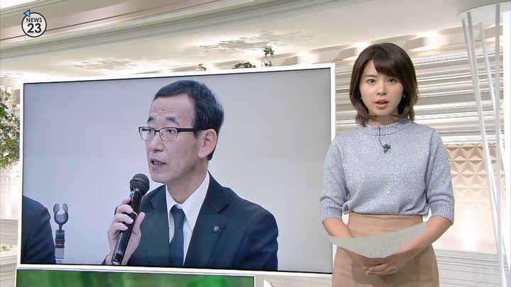 2018年09月28日皆川玲奈の画像04枚目