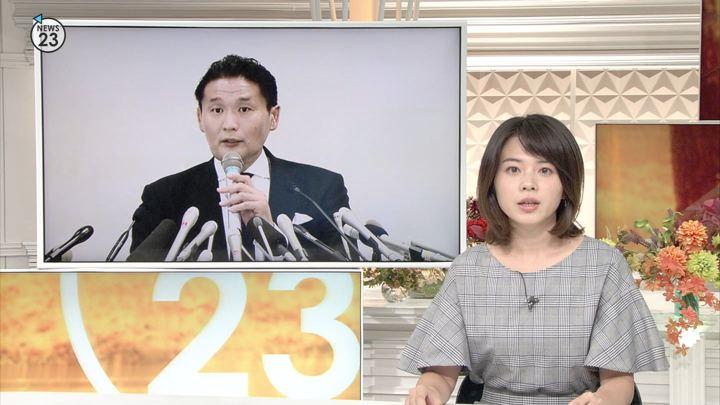 皆川玲奈 NEWS23 (2018年10月01日,02日,03日放送 22枚)