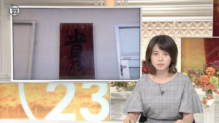 2018年10月01日皆川玲奈の画像05枚目