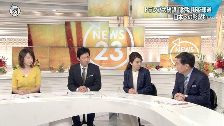 2018年10月03日皆川玲奈の画像03枚目