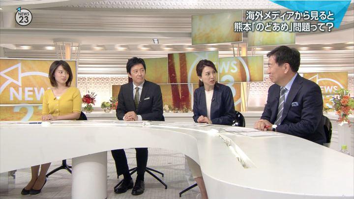 2018年10月03日皆川玲奈の画像04枚目