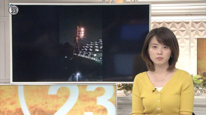 2018年10月03日皆川玲奈の画像05枚目