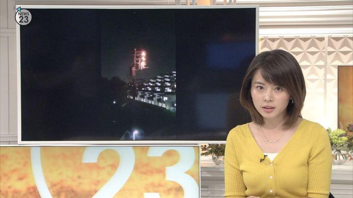 2018年10月03日皆川玲奈の画像06枚目