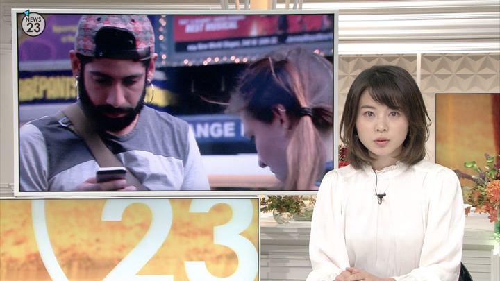 2018年10月04日皆川玲奈の画像06枚目