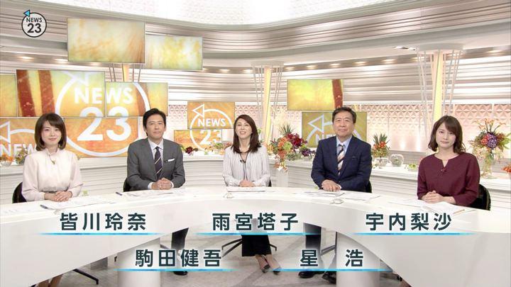 2018年10月08日皆川玲奈の画像01枚目