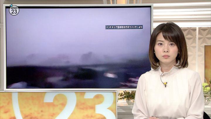 2018年10月08日皆川玲奈の画像05枚目