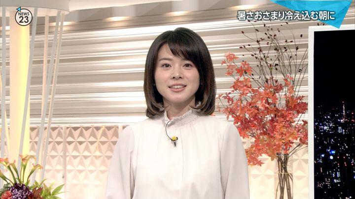 2018年10月08日皆川玲奈の画像08枚目