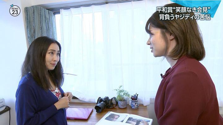 2018年10月09日皆川玲奈の画像03枚目