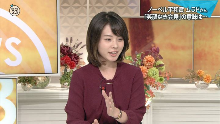 2018年10月09日皆川玲奈の画像06枚目
