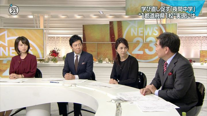 2018年10月09日皆川玲奈の画像08枚目