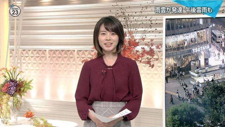 2018年10月09日皆川玲奈の画像11枚目