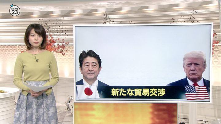 2018年10月10日皆川玲奈の画像01枚目