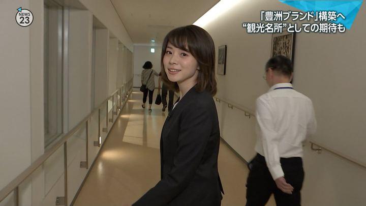 2018年10月11日皆川玲奈の画像04枚目