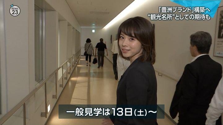 2018年10月11日皆川玲奈の画像05枚目