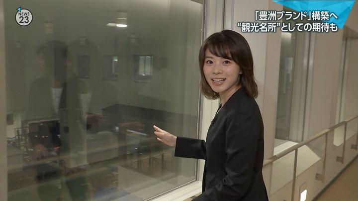 2018年10月11日皆川玲奈の画像06枚目