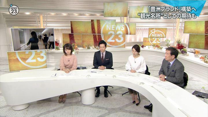 2018年10月11日皆川玲奈の画像07枚目