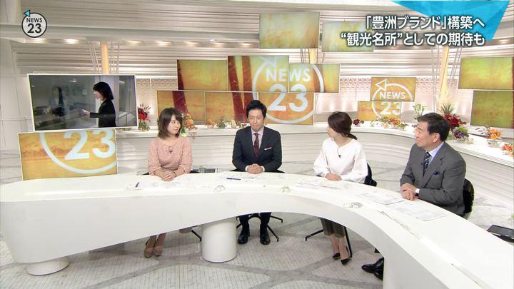 2018年10月11日皆川玲奈の画像08枚目