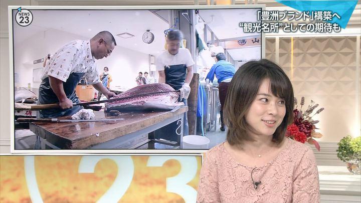 2018年10月11日皆川玲奈の画像09枚目