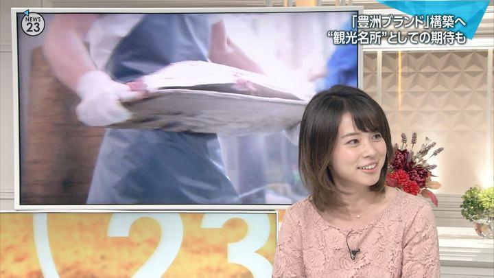 2018年10月11日皆川玲奈の画像10枚目