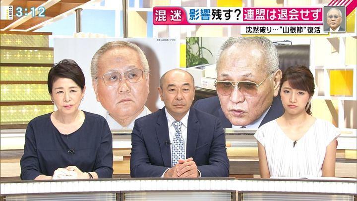 2018年08月10日三田友梨佳の画像06枚目