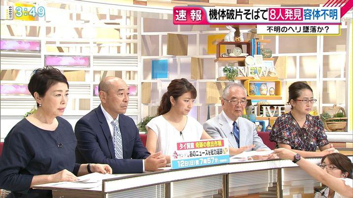 2018年08月10日三田友梨佳の画像13枚目