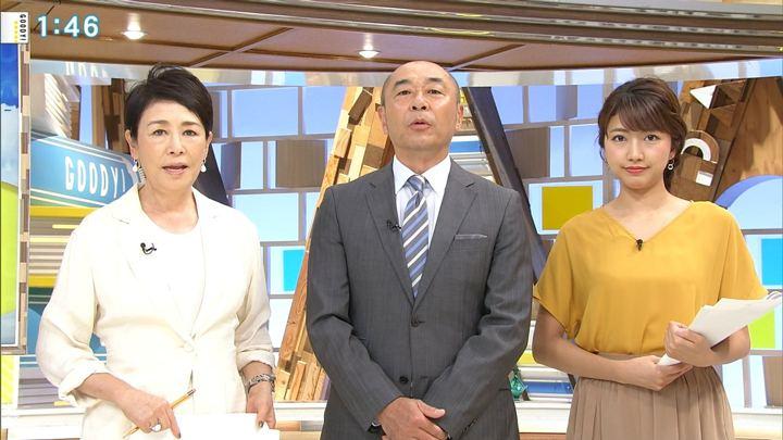 2018年08月13日三田友梨佳の画像04枚目