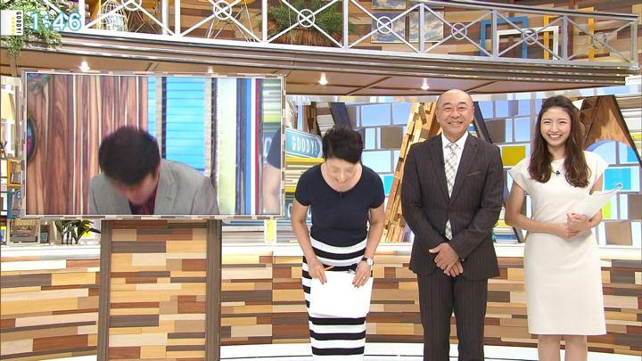 2018年08月14日三田友梨佳の画像01枚目