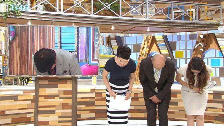 2018年08月14日三田友梨佳の画像02枚目
