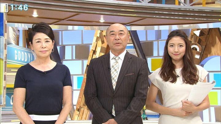2018年08月14日三田友梨佳の画像03枚目