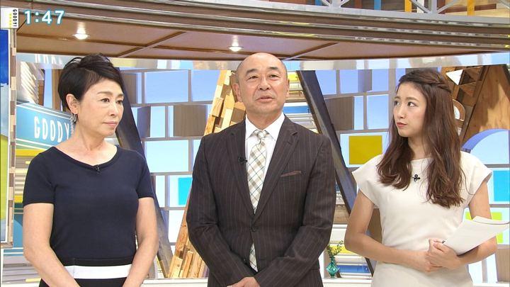 2018年08月14日三田友梨佳の画像04枚目