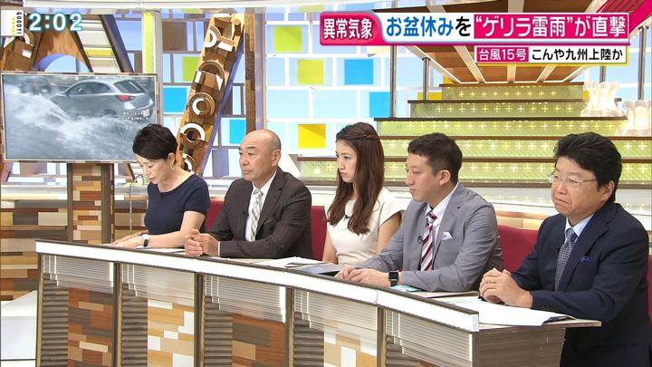 2018年08月14日三田友梨佳の画像05枚目